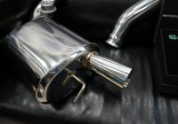 VC TUNING install MB C450 AMG Armytrix axle-back