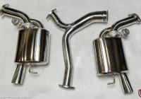 450 AMG Armytrix axle-back valvetronic exhaust