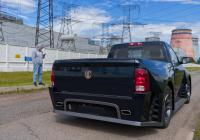 Dodge Ram widebody VC Tuning